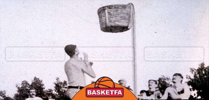 تاریخچۀ بسکتبال