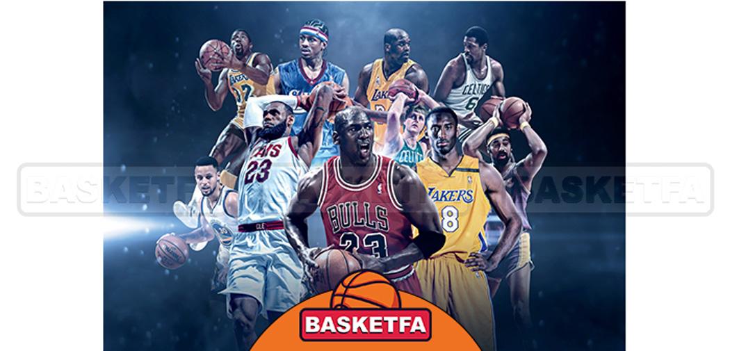 10 نفر از بهترین بازیکنان بسکتبال تاریخ