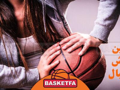 قوانین ورزش بسکتبال